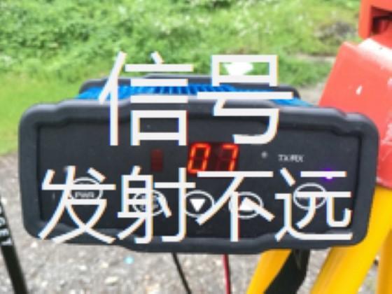 【外挂电台】中海达RTK基站信号发射不远解决方法?