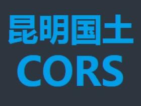 【昆明CORS】中海达RTK连接昆明CORS如何设置固定解?